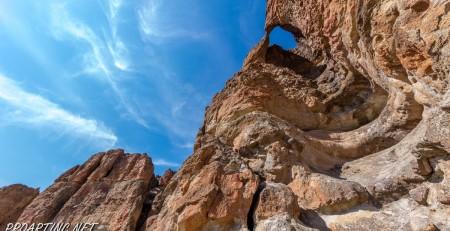 Arch Trail 29