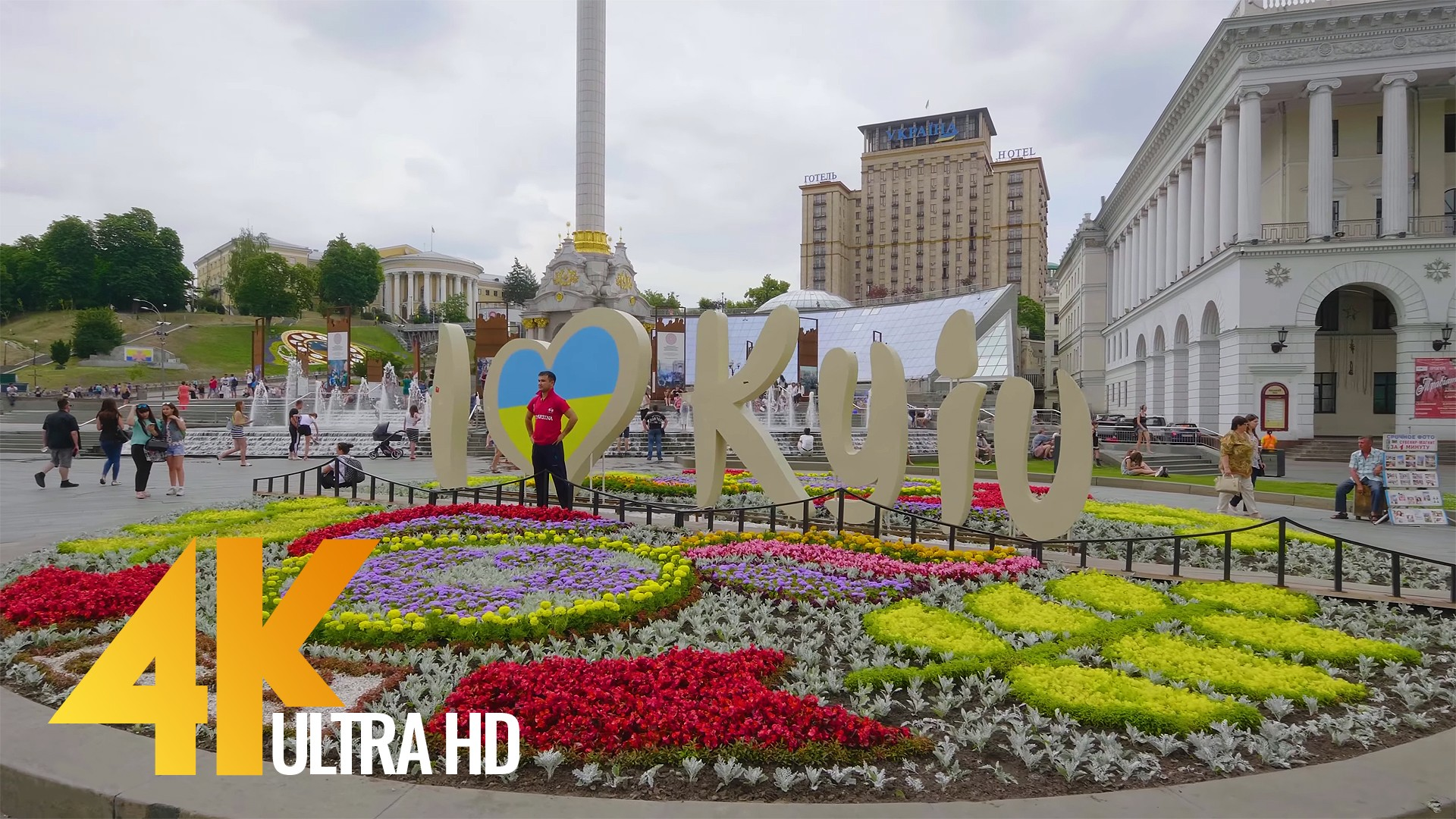 4K Kiev Walking Tour – Europe Destinations – Kiev, Ukraine