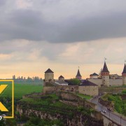 Kamianets Podilskyi Castle