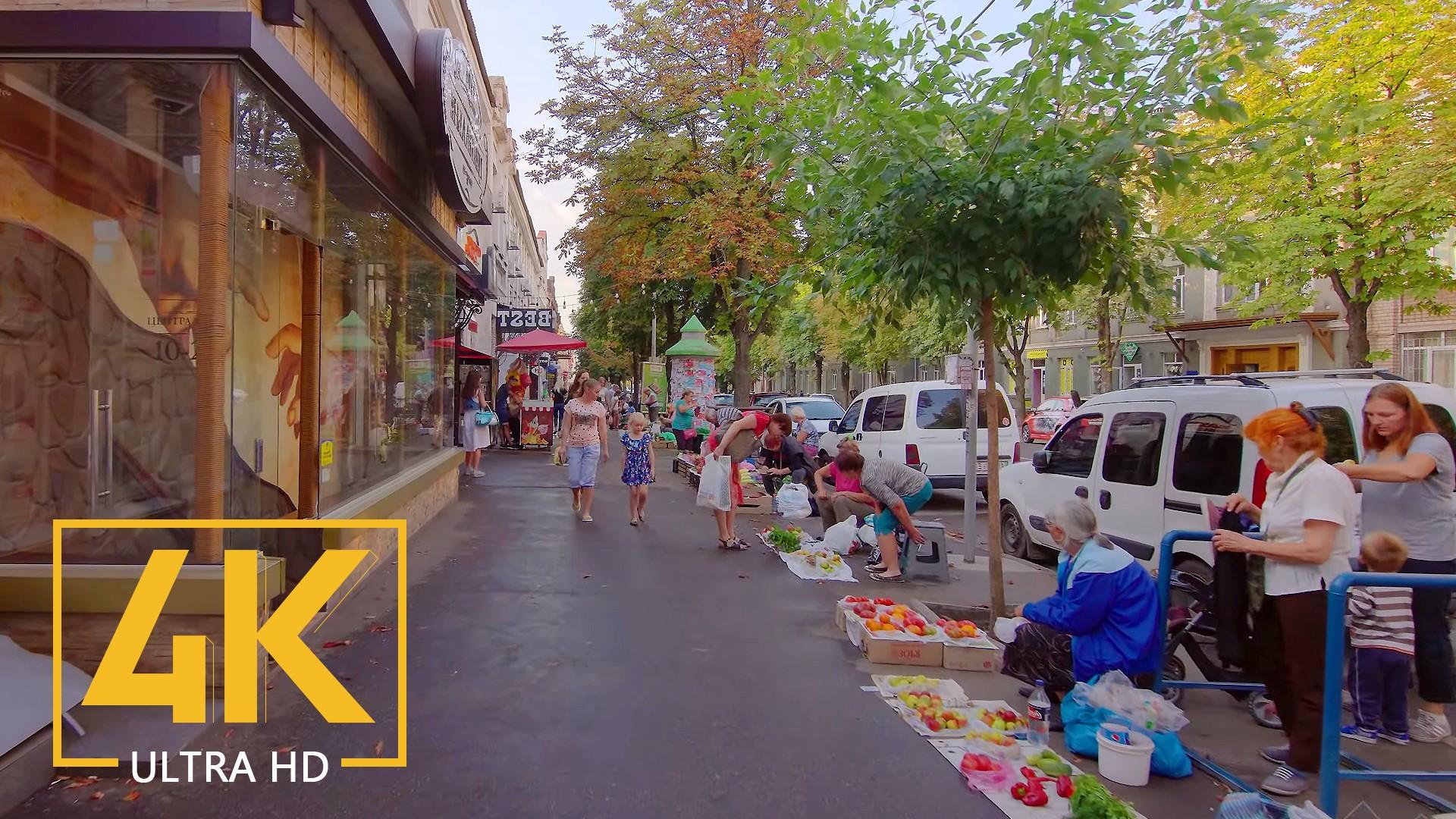 Kryvyi Rih, Ukraine Urban Walking Tour