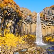 Breathtaking Waterfalls of Iceland Part 3