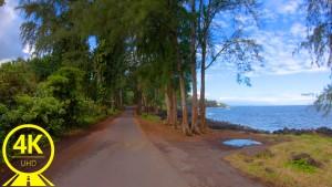 Hawaii Roads front 4 Senic Drive