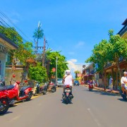 Roads of Bali, Indonesia PART 1