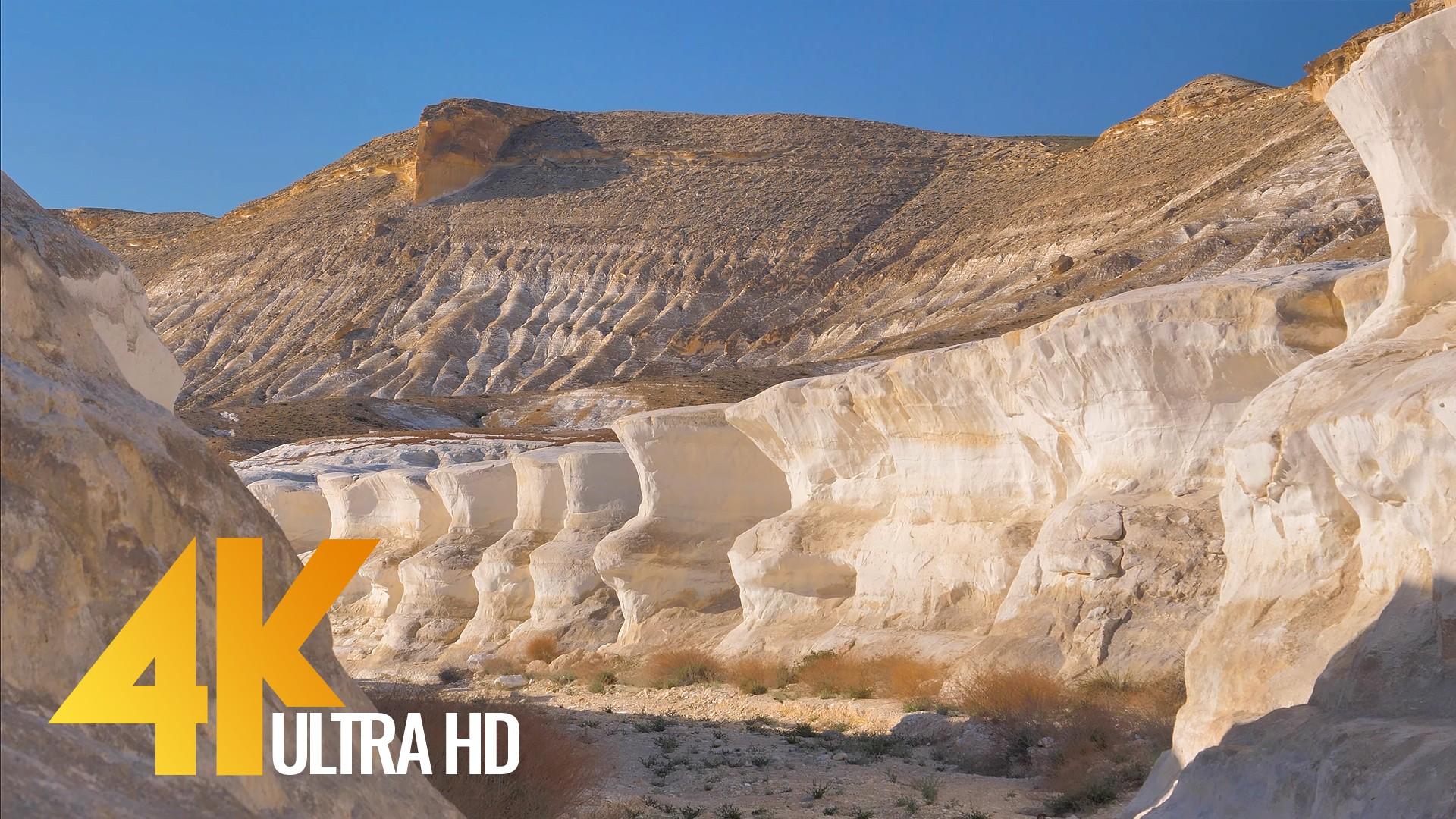 White Canyon Kazakhstan_TR