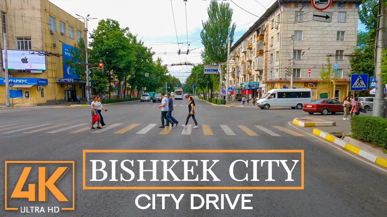5K Bishkek city – scenic drive video YOUTUBE