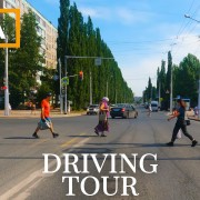5K_Ufa_city_republic_of_Bashkortostan,_Russia_SCENIC_DRIVE_VIDEO